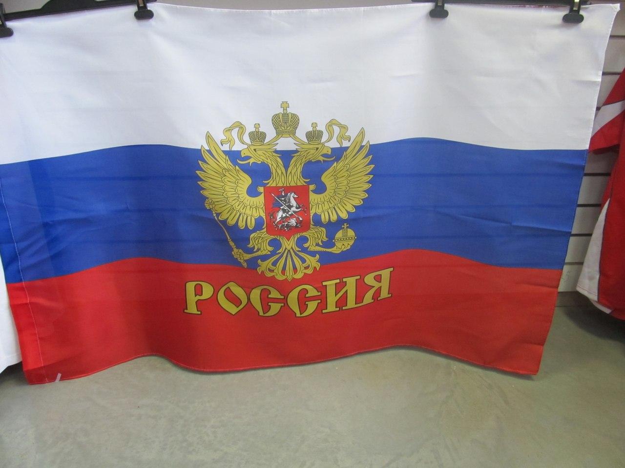 Одежда с гербом России - купить одежду с символикой или надписью Russia 85