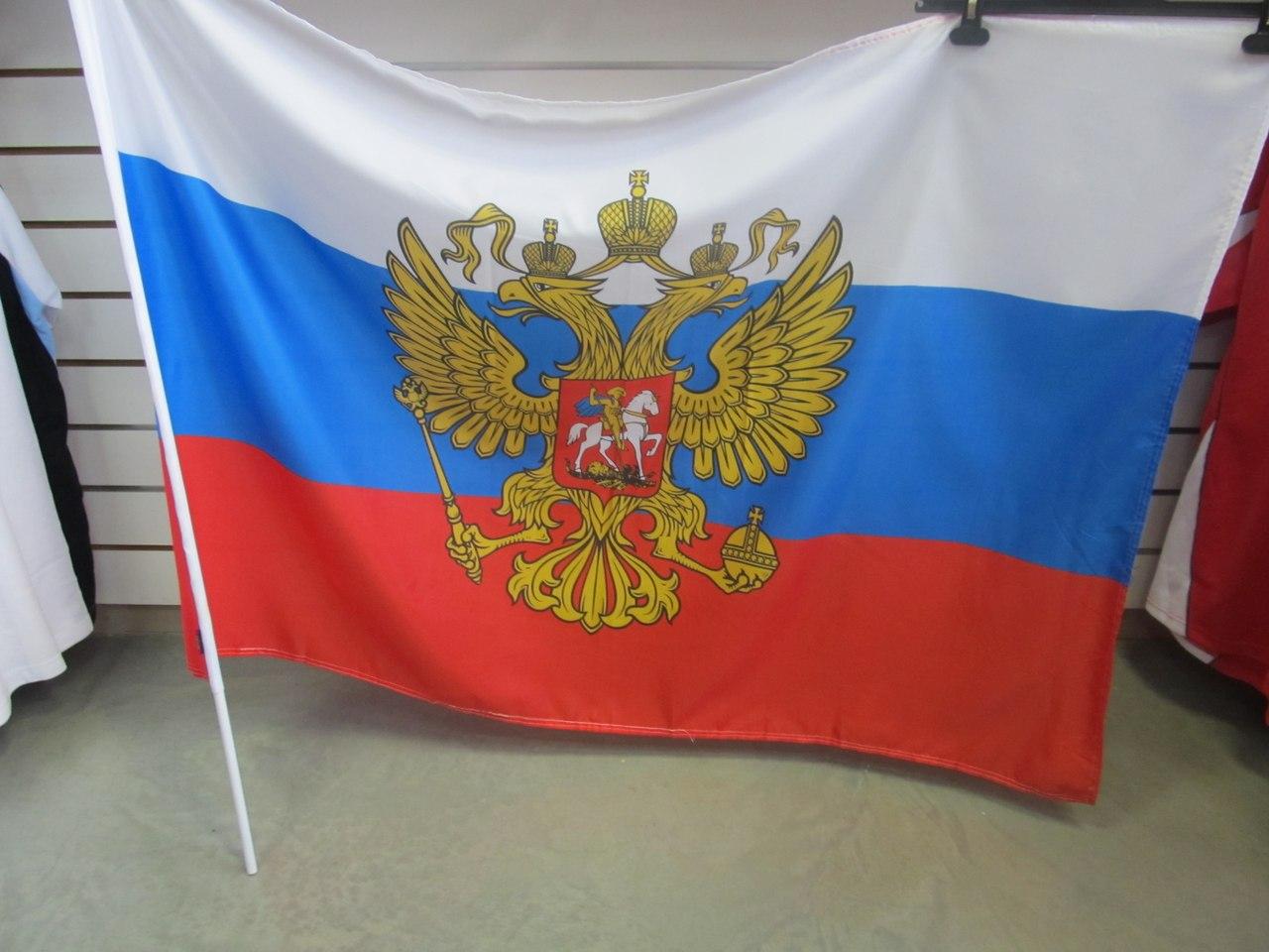 Одежда с гербом России - купить одежду с символикой или надписью Russia 57