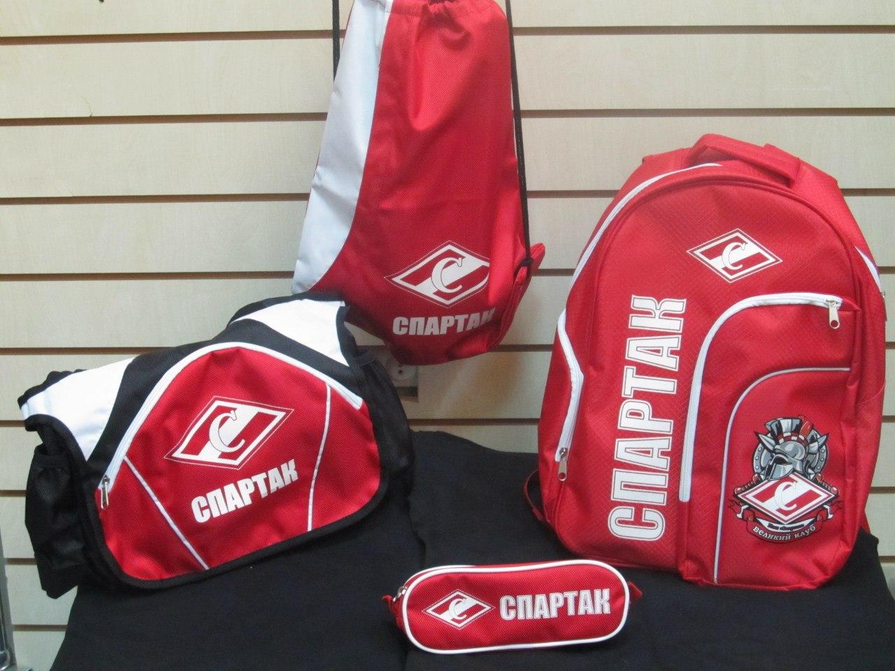 Рюкзаки с символикой к спартак качественные рюкзаки для школы